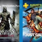PSN Plus US - เกมฟรี เดือน สิงหาคม 2017