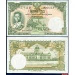 ธนบัตรไทย แบบ 9 รหัส P 77d ชนิด 20 บาท ใหม่ ยังไม่ใช้/THAI BANKNOTE 20 BAHT UNC