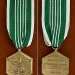 เหรียญตรา สหรัฐอเมริกา ชนิด Commendation Medal ใช้แล้ว 1 เหรียญ