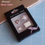 ฺBoxset 4 IN 1 Iphone 7 RoseGold