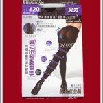 กางเกงเลคกิ้ง สีดำ รุ่นกระชับเรียวขา ป้องกันการเกิดเส้นเลือดขอด