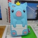 เคสไอโฟน 5/5s/SE (Case Iphone 5/5s/SE) เคสซิลิโคน หมูน้อย สีฟ้า