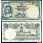 ธนบัตรไทย แบบ 9 รหัส P 74d ชนิด 1 บาท ใหม่ ยังไม่ใช้/THAI BANKNOTE 1 BAHT UNC