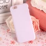 เคสไอโฟน5C กรอบแข็งสีขาว (Hard Case)