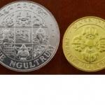 เหรียญประเทศ ภูฏาBHU-SET2 ชนิดราคา 25 SChhertum และ1 Ngultrum