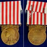 เหรียญตรา ฝรั่งเศส ชนิด Commemorative Medal 1 เหรียญ ใช้แล้ว