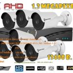 ชุดติดตั้งกล้องวงจรปิดBE-R13 (1.3 ล้าน) ir 30 เมตร 7 ตัว (DVR 8 CH.,สายRG6มีไฟ 180 เมตร,HDD 2 TB)