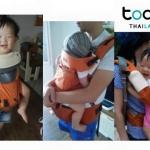 รีวิว เป้อุ้มเด็ก Todbi (สี Firenze Orange )