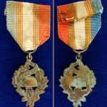เหรียญตรา ฝรั่งเศส ชนิด WW1 UNC French Medal 1 เหรียญ ใช้แล้ว