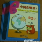Sinolingua Reading Tree (Level4) ชุด 10เล่ม 华语阅读金字塔 4级