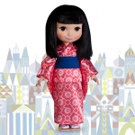 ''it's a small world'' Japan Doll - 16''