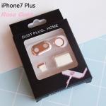 ฺBoxset 4 IN 1 Iphone 7Plus RoseGold