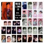 รูป LOMO EXO SEHUN 30 รูป