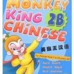 Monkey King Chinese (2B)+CD 美猴王汉语 2B (附光盘)