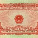 ธนบัตรเวียดนามเหนือ รหัส P 68a ชนิด 1 ฮาว สภาพ UNC ไม่ผ่านการใช้งาน ปี 1958