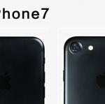 ฟิล์มนิรภัยป้องกันเลนส์ Iphone 7