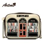 กระเป๋าแบรน Artmi 2013