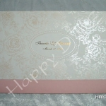 HWC5519 การ์ดแต่งงานแบบเรียบหรู