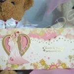 การ์ดแต่งงาน รูปบ่าว-สาว น่ารัก สวยเก๋ ราคาประหยัด ราคาไม่เกิน10บ (มี 2 สี)