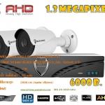 ชุดติดตั้งกล้องวงจรปิดBE-R13 (1.3 ล้าน) ir 30 เมตร 2 ตัว (DVR 4 CH.,สายRG6มีไฟ 50 เมตร,HDD 1 TB)