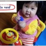 รีวิวรถขาไถเฮนิม 119 car korea