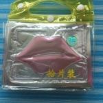 แผ่นมาส์กปากชมพู ราคา 90 Collagen Lip Mask ปากชมพู(10แผ่น/แพ็ค)