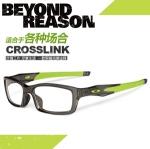 Oakley Crosslink OX8029