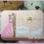 SC29-0151 การ์ดแต่งงานแนะนำ