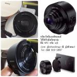 กล้อง Sony Cyber-shot แบบติดเลนส์ 18.2MP ซูมได้ 10 เท่า ใช้ได้กับสมาร์ทโฟนทุกรุ่นที่รองรับ WIFI หรือ NFC