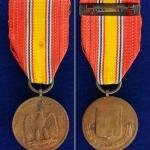 เหรียญตราสหรัฐอเมริกา ชนิด National Defense Service Medal ใช้แล้ว 1 เหรียญ