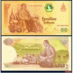 ธนบัตรไทย รหัส P 116 ชนิด 60 บาท ใหม่ ยังไม่ใช้/THAI BANKNOTE 60 BAHT UNC