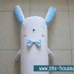 ปลอกหมอนข้างตุ๊กตา กระต่าย สีขาว/ฟ้า ## พร้อมส่งค่ะ ##