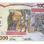 ธนบัตรที่ใหญ่ที่สุดในโลก The Largest Banknote