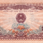 ธนบัตรเวียดนามเหนือ รหัส P77b ชนิด 1 ฮาว สภาพไม่เคยผ่านการใช้งาน ปี 1972
