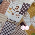 ผ้าคอตตอนไทย 100% 1/4 ม.(50x55ซม.) พื้นสีน้ำตาล ลายต่อผ้า