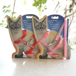 สายจูงแมวสีชมพู (ส่งฟรี)