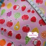 ผ้าคอตตอนลินิน 1/4ม.(50x55ซม.) ผ้าพื้นสีชมพู ลายผลไม้