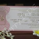 SC92181 การ์ดแต่งงานราคาไม่เกิน 8.50 บ