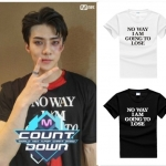 เสื้อ NO WAY I AM GOING TO LOSE (SEHUN EXO)