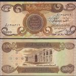 ธนบัตร อิรัค รหัส P 93 ชนิดราคา 1,000 DINARS (ดินาร์) UNC
