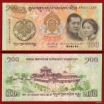 ธนบัตรประเทศ ภูฏาน BBHU-N100N-WED ชนิดราคา 100 NGULTRUM (งูตรัม)ของแท้ใหม่เอี่ยม ยังไม่ใช้