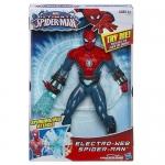 Marvel Ultimate Spider- Man Electro-Web SPIDER-MAN Figure