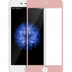ฟิล์มกระจก 3D เต็มจอ แกร่ง ทน 9H สำหรับ Iphone 6Plus/6sPlus (สีชมพู)