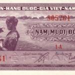 ธนบัตรเวียดนามใต้ รหัส P7 ชนิด 50 ดอง สภาพ aUNC เหมือนไม่เคยผ่านการใช้งาน ปี 1956