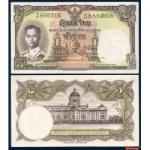 ธนบัตรไทย แบบ 9 รหัส P 75d ชนิด 5 บาท ใหม่ ยังไม่ใช้/THAI BANKNOTE 10 BAHT UNC