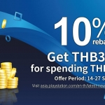 PSN Store Thai - ใช้จ่ายครบ THB 3,000 ได้คืน THB 300