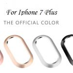 วงแหวนป้องกันเลนส์ Iphone 7 Plus