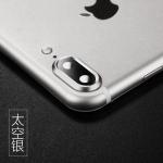 (สีเงิน) Iphone 7 Plus งานสแตนเลส