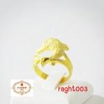 แหวนโลมาค่ะ น่ารักมากมาย 2 สลึง ทอง 96.5%