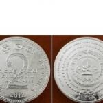 เหรียญประเทศ ศรีลังกาSRI-KM189 ชนิดราคา 2 RUPEES ใหม่ ยังไม่ใช้